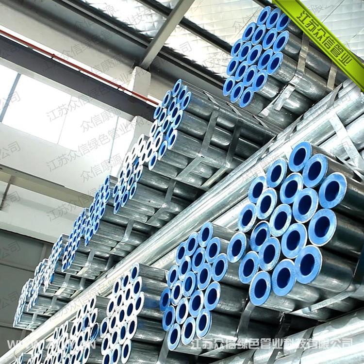内衬不锈钢管|双金属复合管|内衬不锈钢复合管|自来水管
