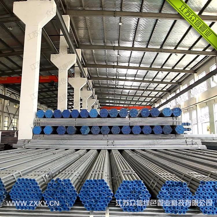 外包钢增强不锈钢管|双金属复合管|内衬不锈钢复合钢管|自来水管