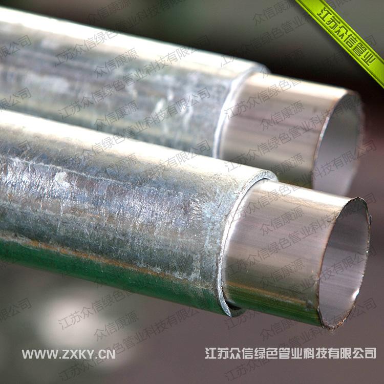 增强不锈钢管0.jpg