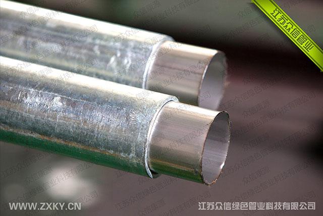 增强不锈钢管.jpg