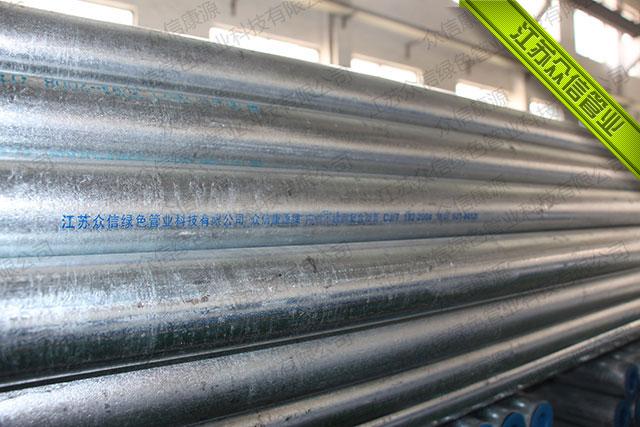 增强不锈钢管 (22).jpg