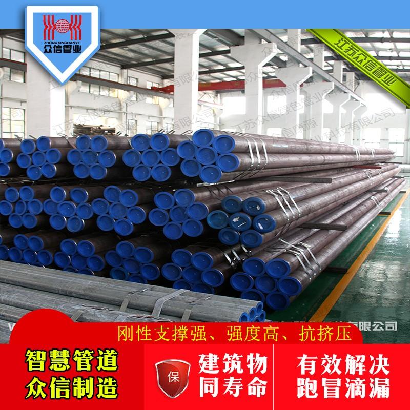 双金属复合无缝钢管厂家