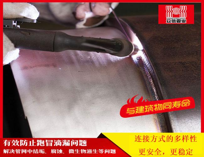 双金属复合无缝钢管