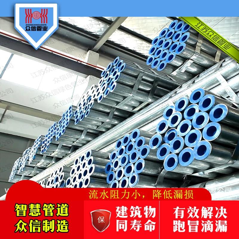 标准增强不锈钢管