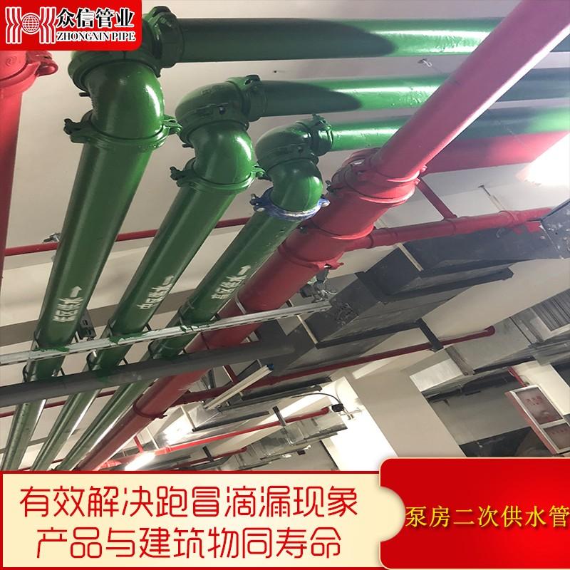 防止跑冒滴漏管件安装