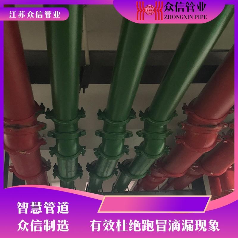 内衬不锈钢管网连接