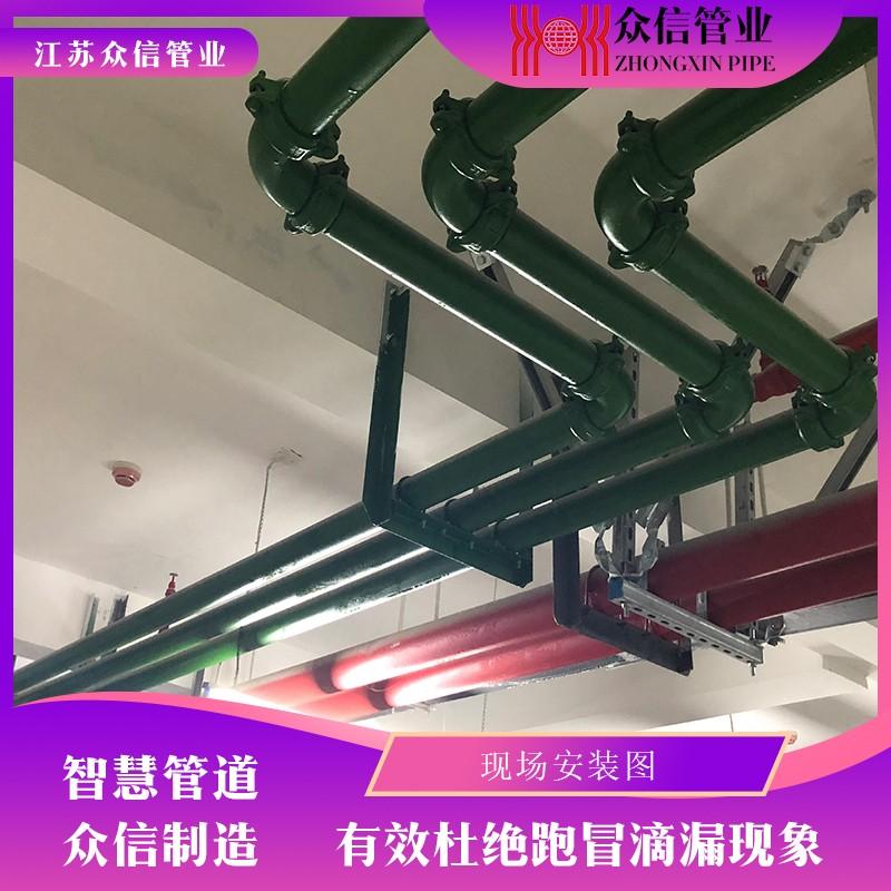 增强不锈钢管连接方式